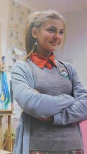 Митюкевич Екатерина