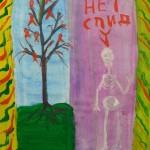 Арабей Елизавета, 12 лет ГУО Берёзовская детская школа искусств
